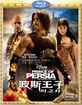 Prince of Persia: The Sands of Time (Blu-ray + DVD) (Region C - CN Import ohne dt. Ton) Blu-ray