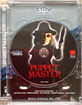 Puppet Master - Uncut (Limited Retro Edition) Blu-ray