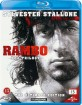 Rambo: The Trilogy - The Ultimate Edition (SE Import) Blu-ray
