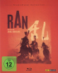 Ran (1985) - StudioCanal Collection Blu-ray