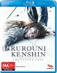 Rurouni Kenshin: The Legend Ends (AU Import ohne dt. Ton)