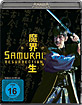 Samurai Resurrection (Amasia Premium Edition) Blu-ray