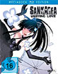 Sankarea: Undying Love - Vol. 2 (Limited Mediabook Edition) Blu-ray