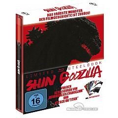 Shin-Godzilla-2016-Limited-Steelbook-Edition-DE.jpg