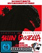 Shin Godzilla (2016) (Limited Steelbook Edition) (Blu-ray + UV Copy)