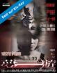 Sleepwalker (2011) Blu-ray