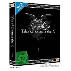 Tales-of-Zestiria-the-X-Vol-1-DE.jpg