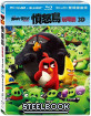 The Angry Birds Movie (2016) 3D - Limited Edition Steelbook (Blu-ray 3D + Blu-ray) (TW Import ohne dt. Ton) Blu-ray