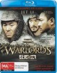 The Warlords (2007) (AU Import ohne dt. Ton) Blu-ray
