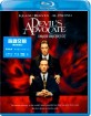 The Devil's Advocate (1997) (HK Import) Blu-ray