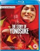 The Story of Yonosuke (UK Import ohne dt. Ton) Blu-ray