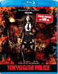 Tokyo Gore Police - Uncut (Limited Edition) (AT Import) Blu-ray