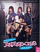 Torture Club (Limited Mediabook Edition) Blu-ray