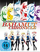 Undefeated Bahamut Chronicle - Vol. I (Limited Edition) Blu-ray