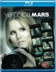 Veronica Mars: The Movie (2014) (Blu-ray + UV Copy) (SE Import) Blu-ray