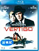 Vertigo (HK Import) Blu-ray