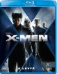 X-Men (FI Import) Blu-ray