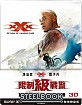 xXx: The Return of Xander Cage 3D - Limited Steelbook (Blu-ray 3D + Blu-ray) (TW Import ohne dt. Ton) Blu-ray