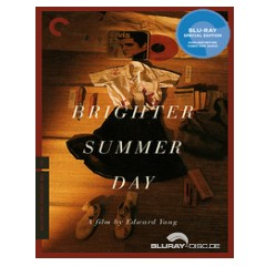 a-brighter-summer-day-criterion-collection-us.jpg