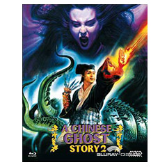 a-chinese-ghost-story-2-limited-edition-at.jpg