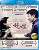 A Simple Life (Region A - HK Import ohne dt. Ton) Blu-ray