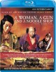 A Woman, a Gun and a Noodle Shop (Region A - US Import ohne dt. Ton) Blu-ray