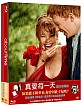 About Time (2013) - Limited Edition Fullslip (TW Import ohne dt. Ton) Blu-ray