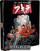 Akira - 30th Anniversary Edition - Limited Edition Steelbook (Blu-ray + DVD) (IT Import ohne dt. Ton) Blu-ray