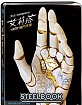 Alita: Battle Angel (2019) 3D - Steelbook (Blu-ray 3D + Blu-ray) (TW Import ohne dt. Ton) Blu-ray