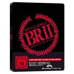 battle-royale-2-limited-steelbook-edition-requiem---revenge-cut---bonus-blu-ray-final.jpg