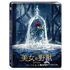 beauty-and-the-beast-2017-3d-steelbook-TW-Import.jpg