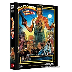 big-trouble-in-little-china-limited-mediabook-edition-cover-b-de.jpg