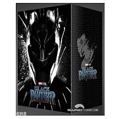 black-panther-2018-3d-blufans-exclusive-box-set-steelbook-cn-import-neu.jpg