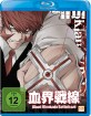 blood-blockade-battlefront-vol-3-blu-ray-disc-de_klein.jpg