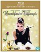 Breakfast at Tiffany's (UK Import) Blu-ray