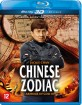 Chinese Zodiac - Armour of God 3 (Blu-ray 3D) (NL Import) Blu-ray