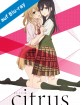 Citrus - Vol. 2 Blu-ray