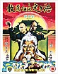 Clan of the White Lotus - Limited Edition (UK Import ohne dt. Ton) Blu-ray