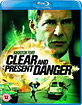 Clear and Present Danger (UK Import) Blu-ray