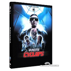 cyclops-limited-mediabook-edition-cover-a--at.jpg