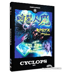 cyclops-limited-mediabook-edition-cover-c--at.jpg