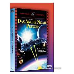 das-arche-noah-prinzip-limited-hartbox-edition--de.jpg