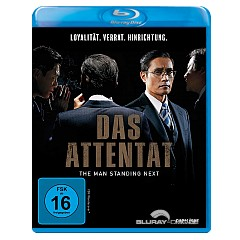 das-attentat-the-man-standing-next-de.jpg