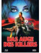 das-auge-des-killers-limited-mediabook-edition-cover-a-at_klein.jpg