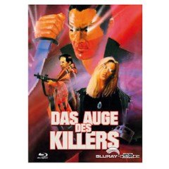 das-auge-des-killers-limited-mediabook-edition-cover-d.jpg