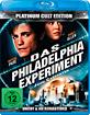 Das Philadelphia Experiment (1984) - Platinum Cult Edition Blu-ray