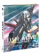 Date a Live - Vol. 2 (Limited FuturPak Edition) Blu-ray