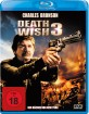 Death Wish 3 Blu-ray