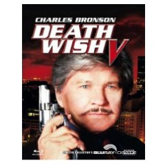 death-wish-5-media-book-cover-b-at.jpg