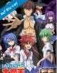 demon-king-daimao---bundle_klein.jpg